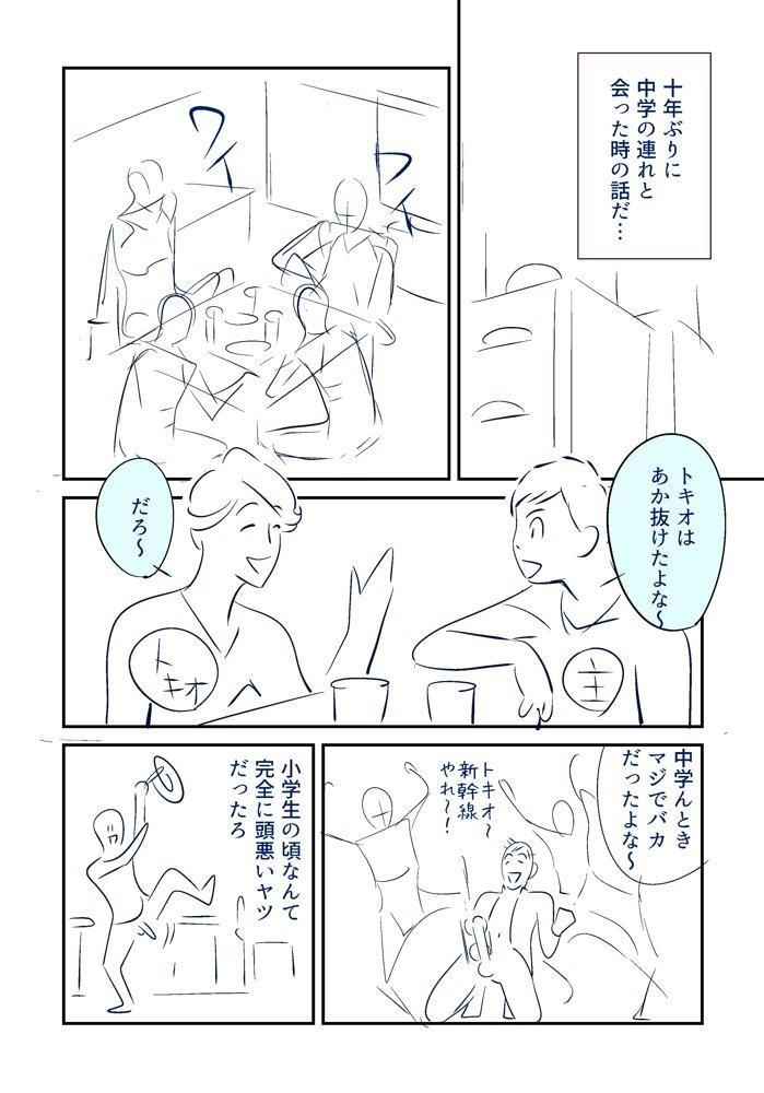 KON-NTR Gekijou 19