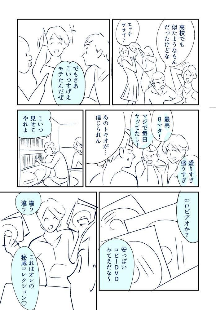KON-NTR Gekijou 20