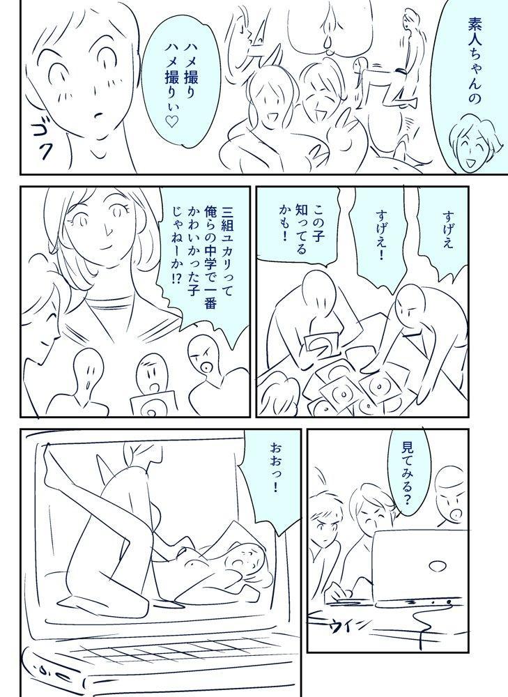 KON-NTR Gekijou 21