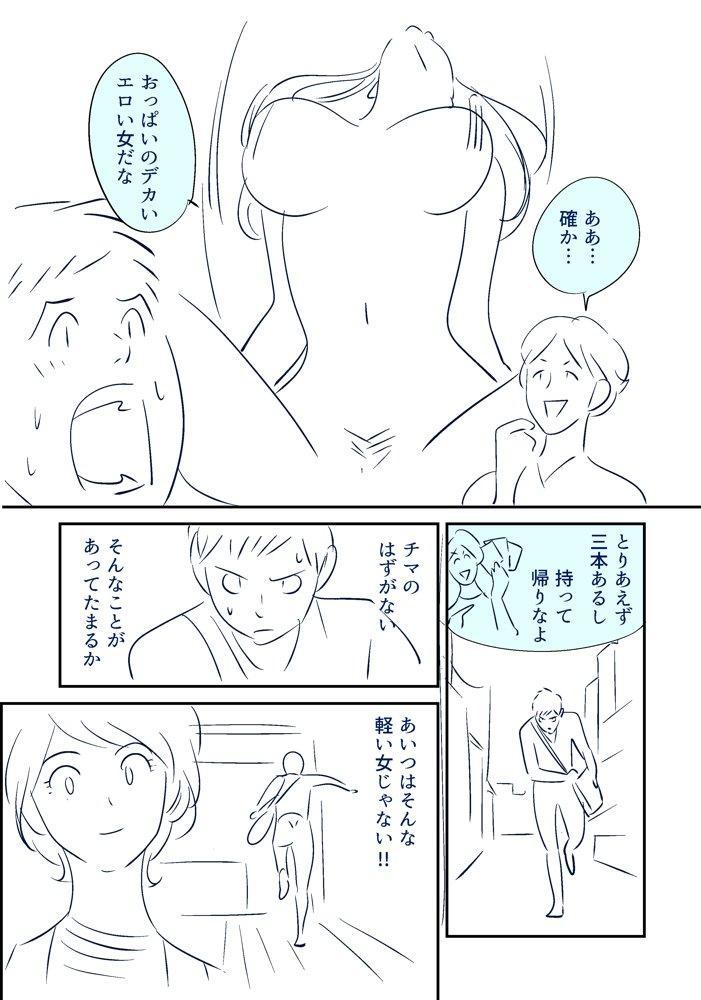 KON-NTR Gekijou 23