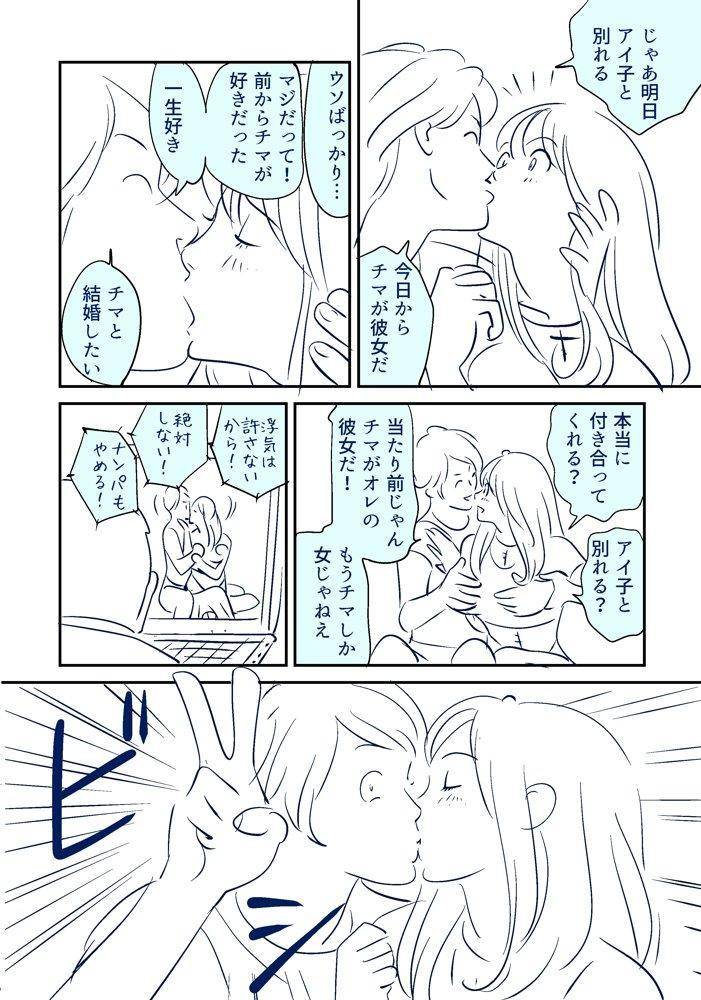 KON-NTR Gekijou 27
