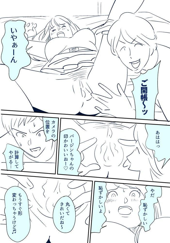 KON-NTR Gekijou 31