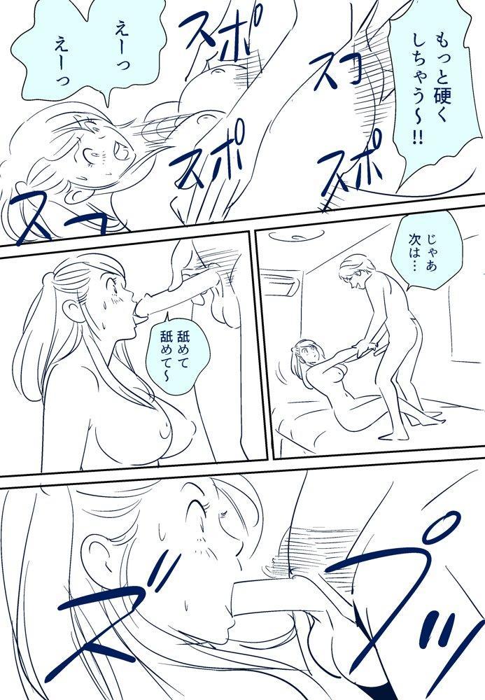 KON-NTR Gekijou 34
