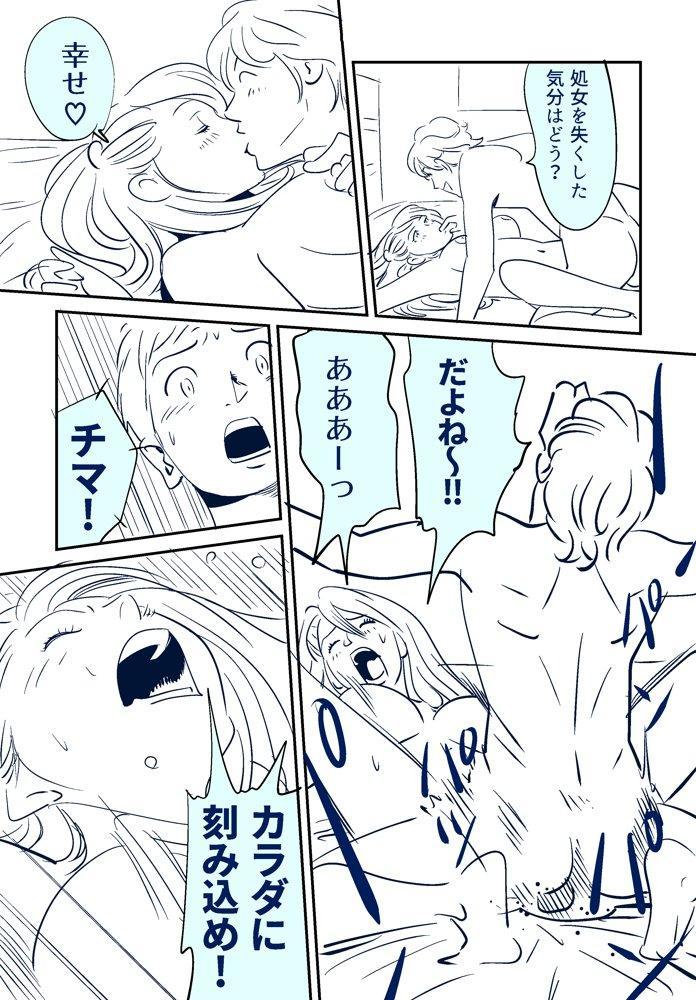 KON-NTR Gekijou 38