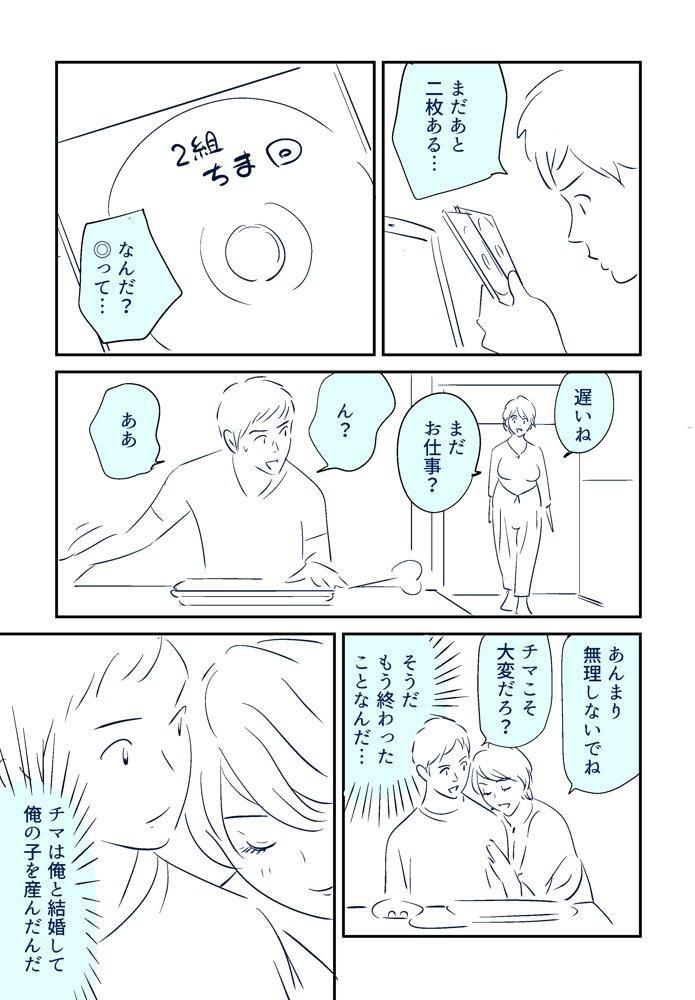 KON-NTR Gekijou 46