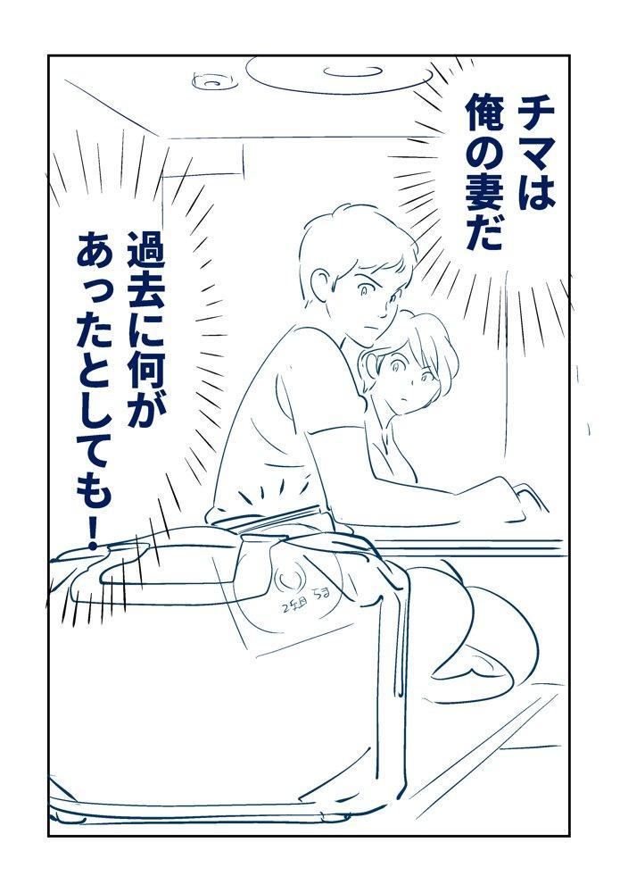 KON-NTR Gekijou 47