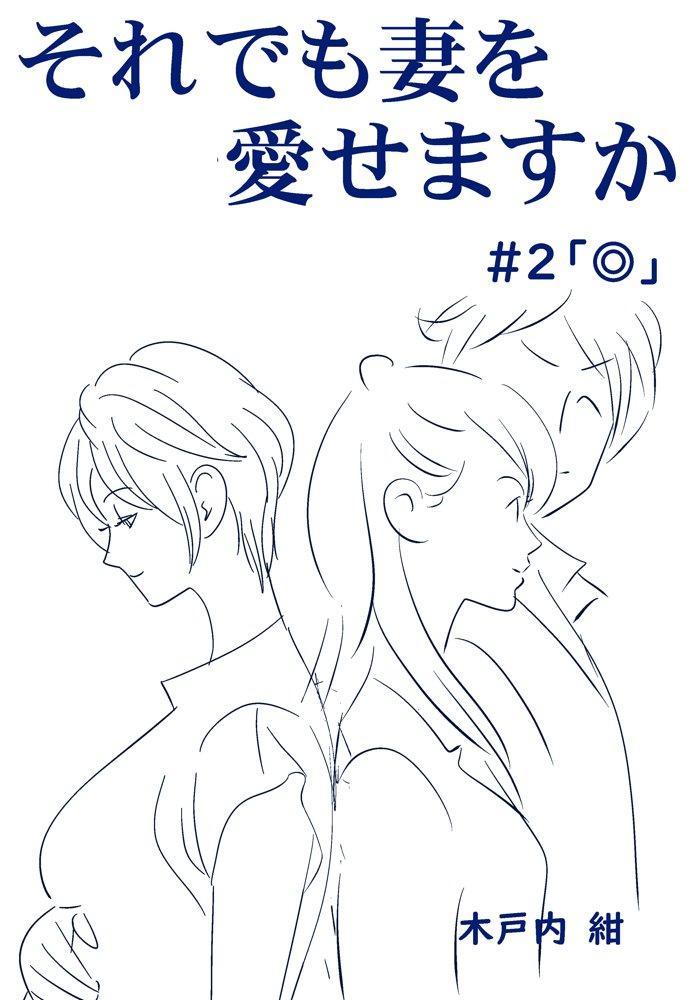 KON-NTR Gekijou 48