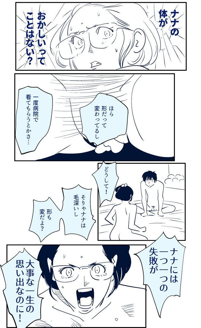KON-NTR Gekijou 4