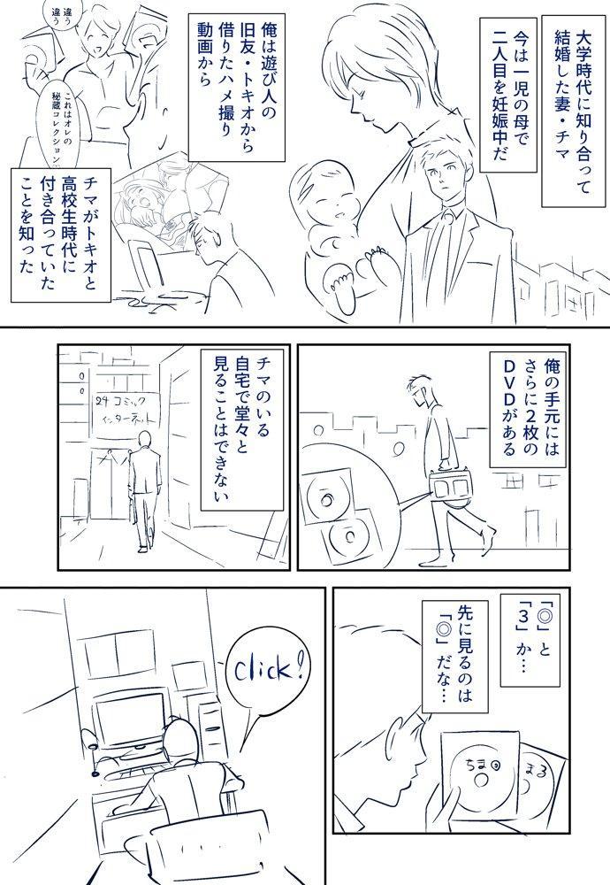 KON-NTR Gekijou 49