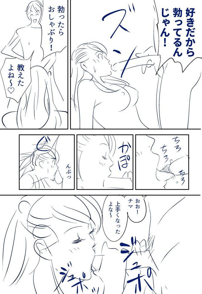 KON-NTR Gekijou 51