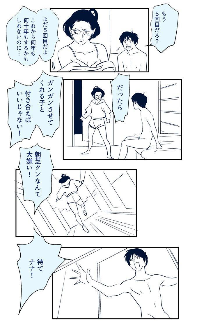 KON-NTR Gekijou 5