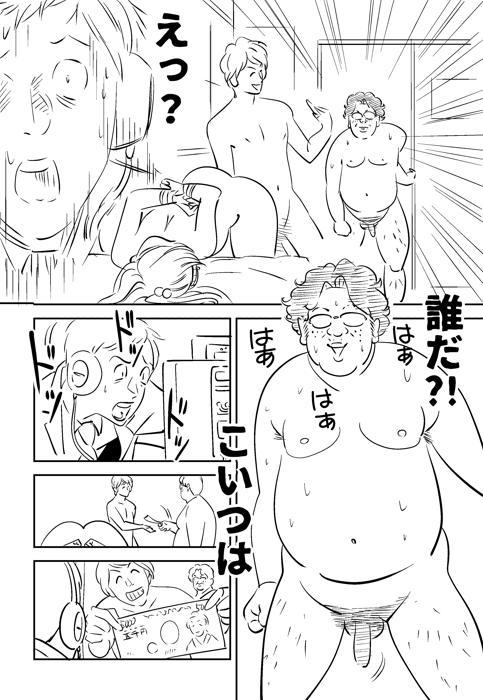 KON-NTR Gekijou 60