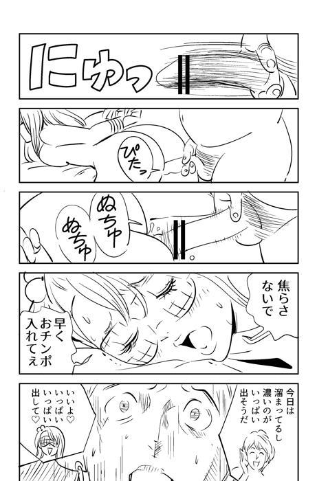 KON-NTR Gekijou 62