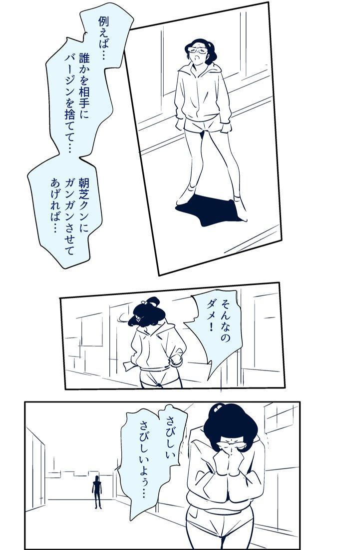 KON-NTR Gekijou 6