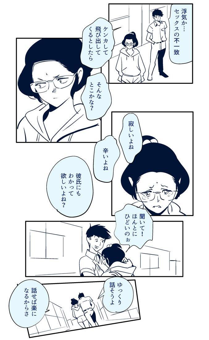 KON-NTR Gekijou 8