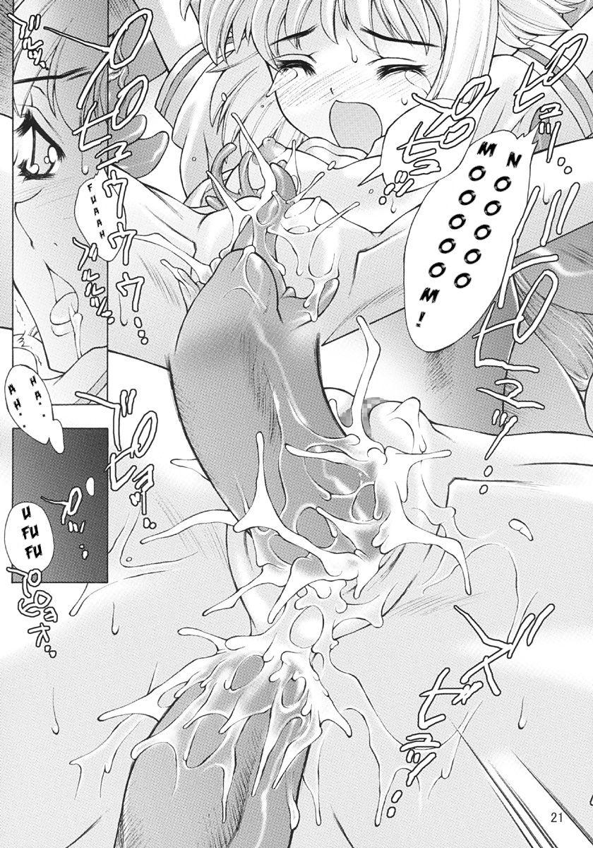 Kagami no Naka no CHERRIES 19