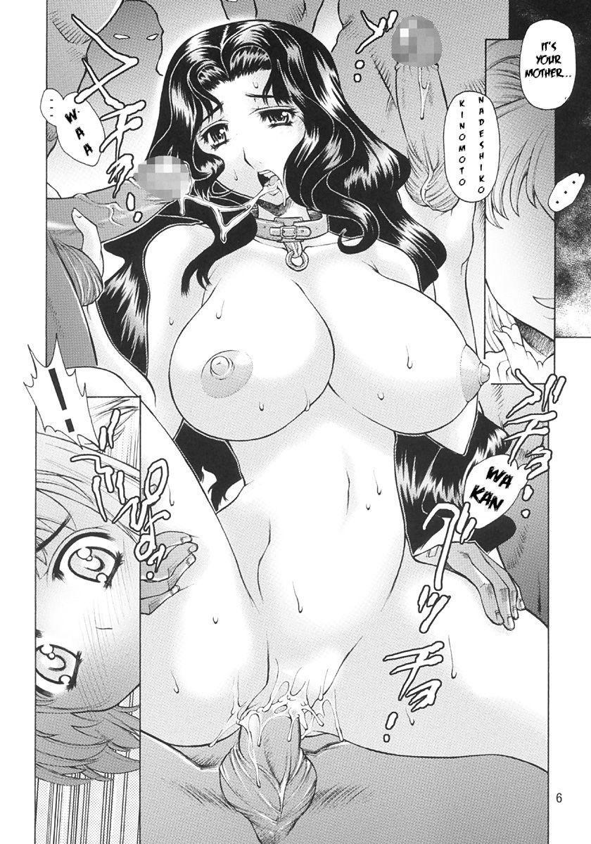 Kagami no Naka no CHERRIES 4