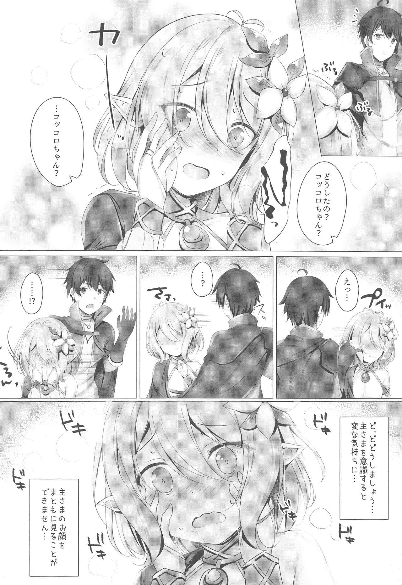 (C97) [Twilight Road (Tomo)] Kokkoro-chan to Connect Shitai! -Re:Dive‐ (Princess Connect! Re:Dive) 2
