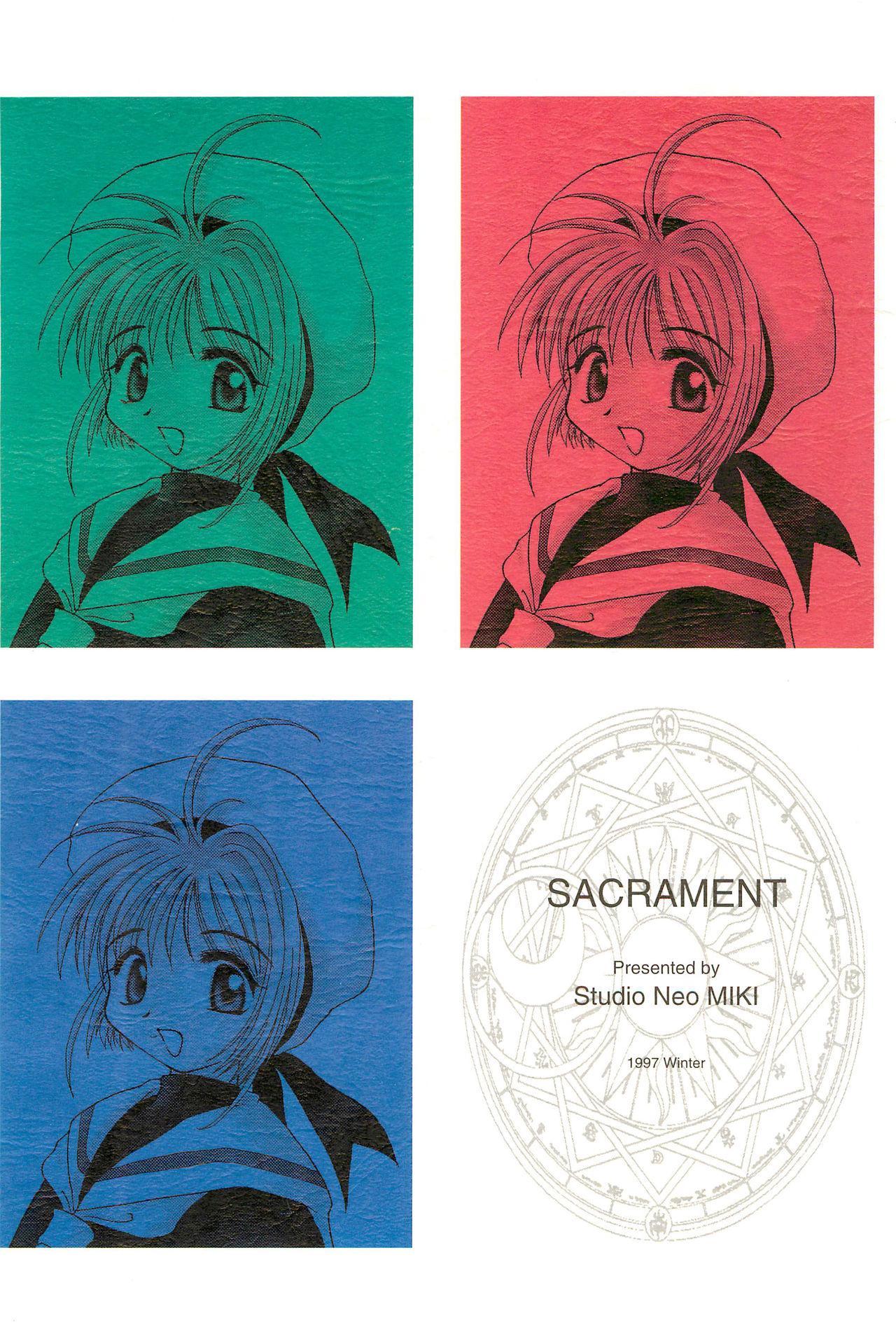 SACRAMENT 41