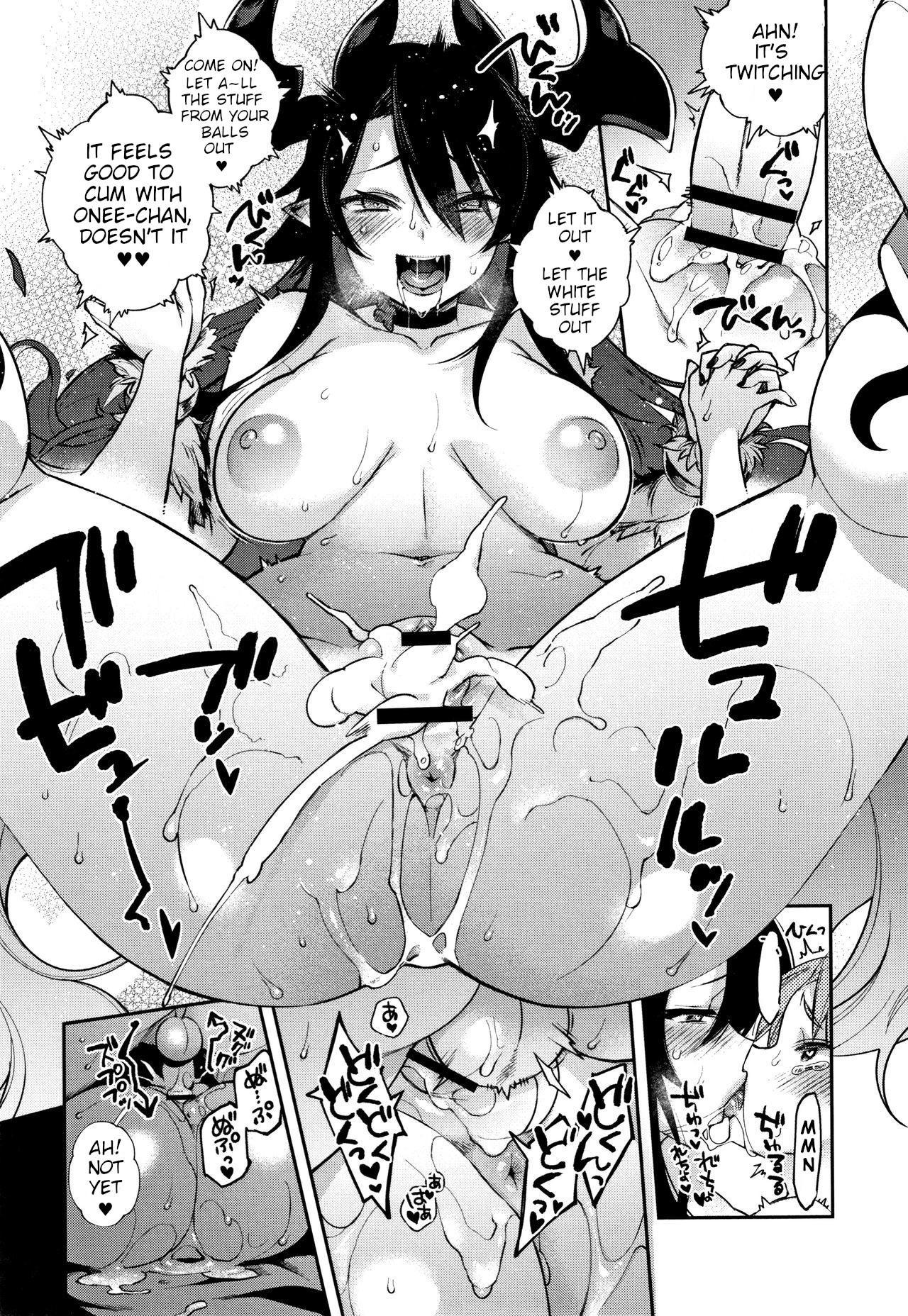 Yuusha no Boku to Marumaru no Onee-chan 22