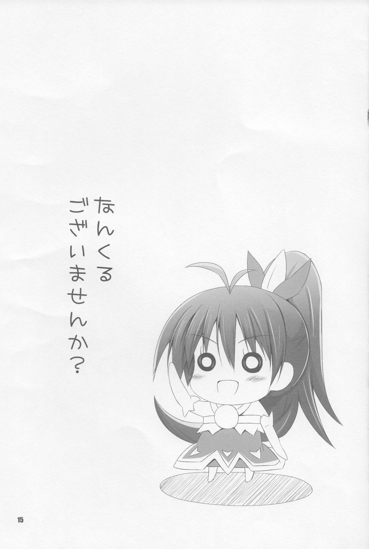 Ganaha-san SP2 12