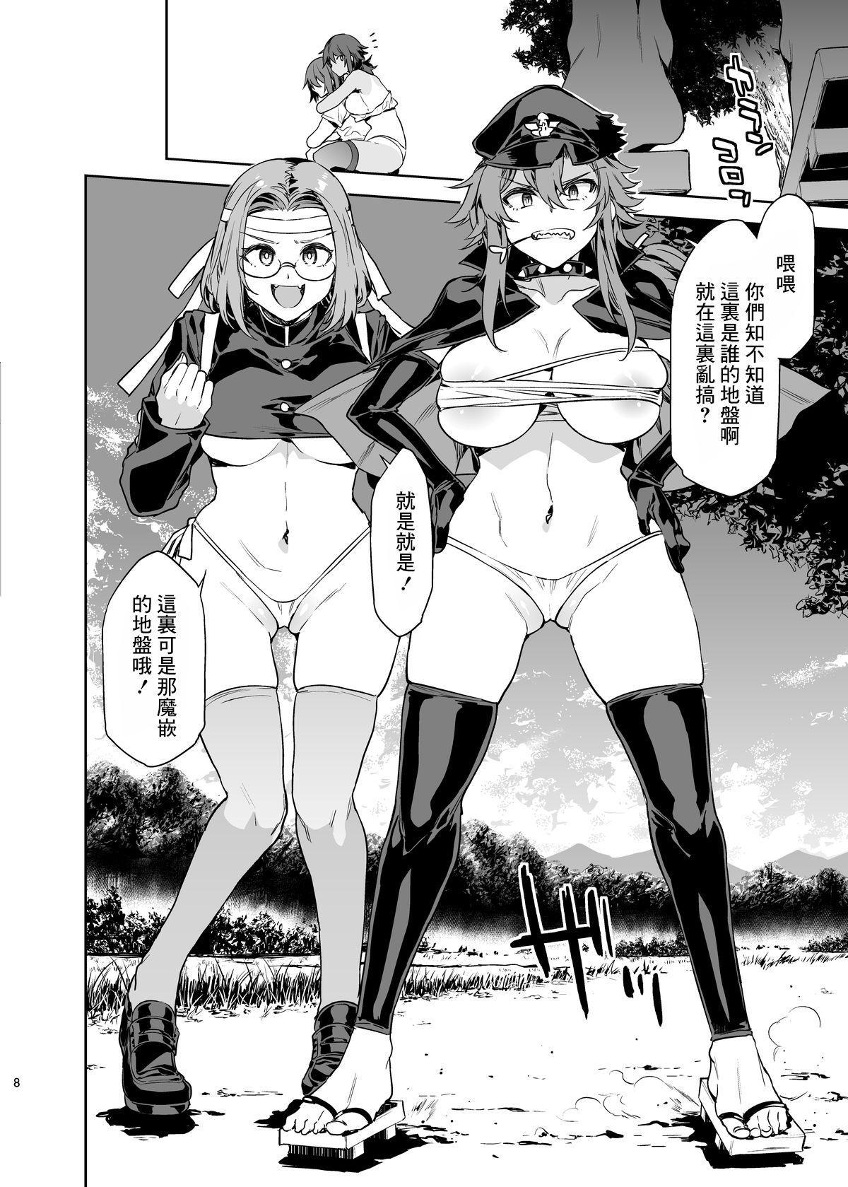 Teisou Kannen Zero no Onna Banchou 7