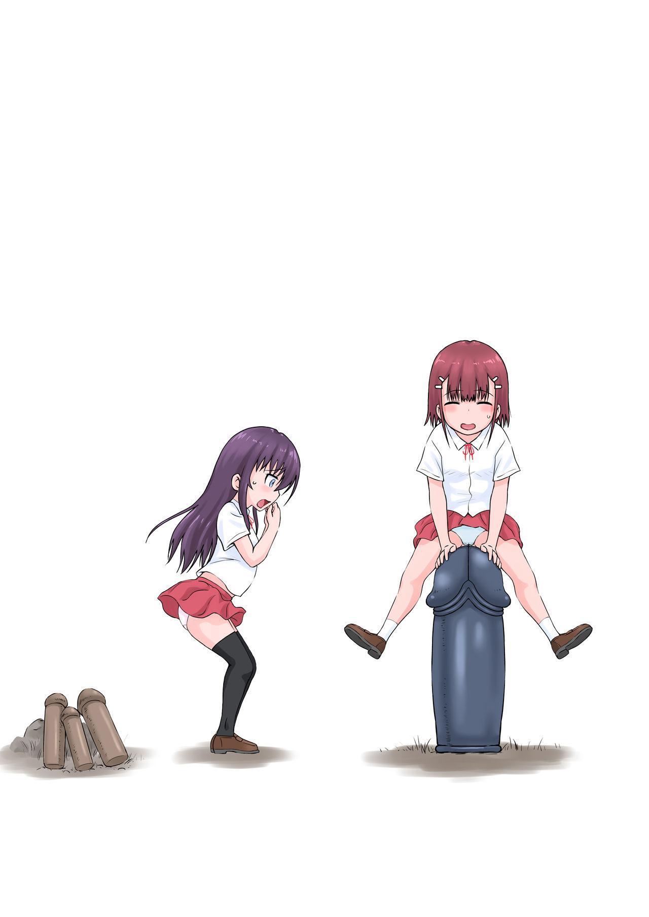 Kagura-chan ni oshinboku ga hae chatta mitaidesu 2