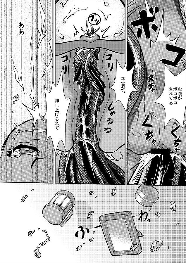 Juuryokuki to Kanojo no Neko to no Seikatsu ni Oite, Futari no Kankei ni Shoujita Himegoto 11