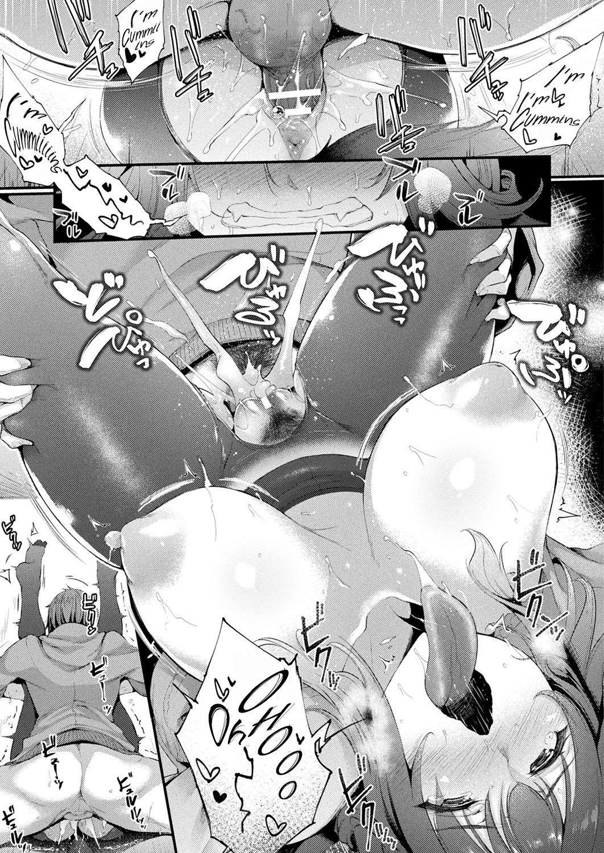 Kabeanatsuki Juukyo e Youkoso | Welcome to the Residence with Glory Holes 16