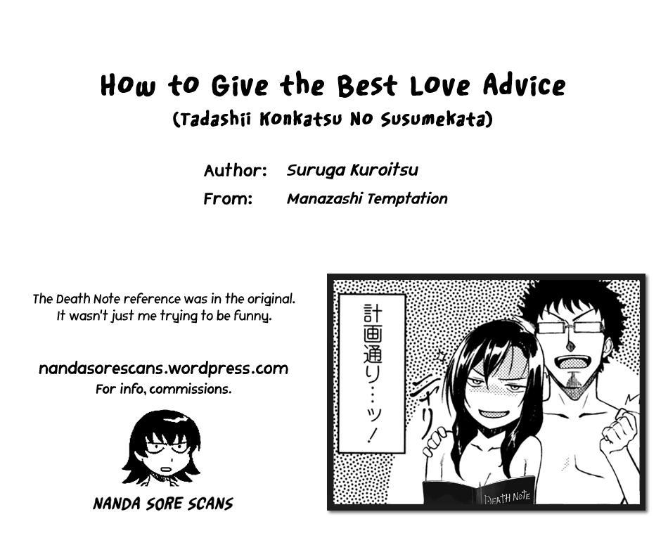 Tadashii Konkatsu No Susumekata   How to Give the Best Love Advice 16