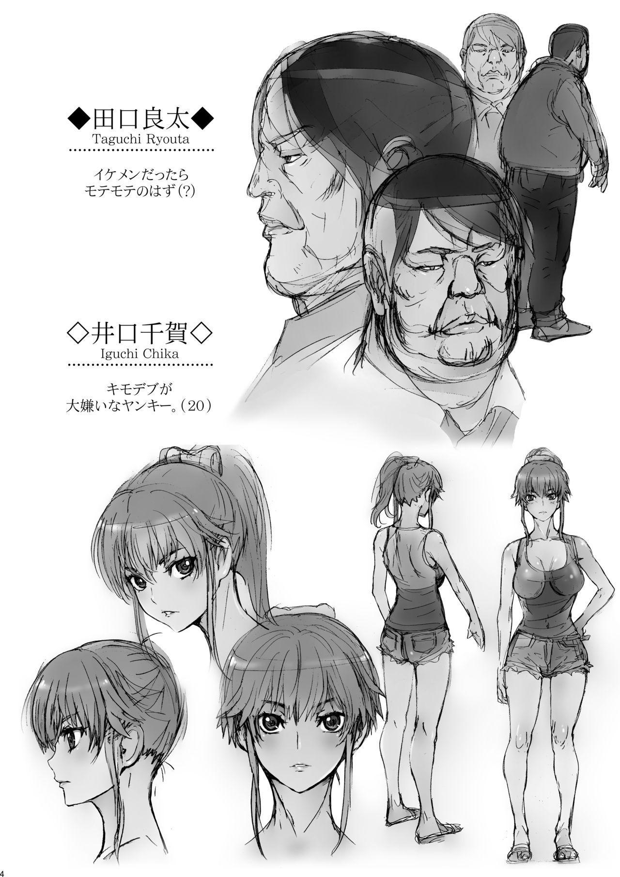 Kuso Haradatsu Tonari no Yariman Yankee o Saiminjutsu de Saikoukyuu Onaho ni Suru 3