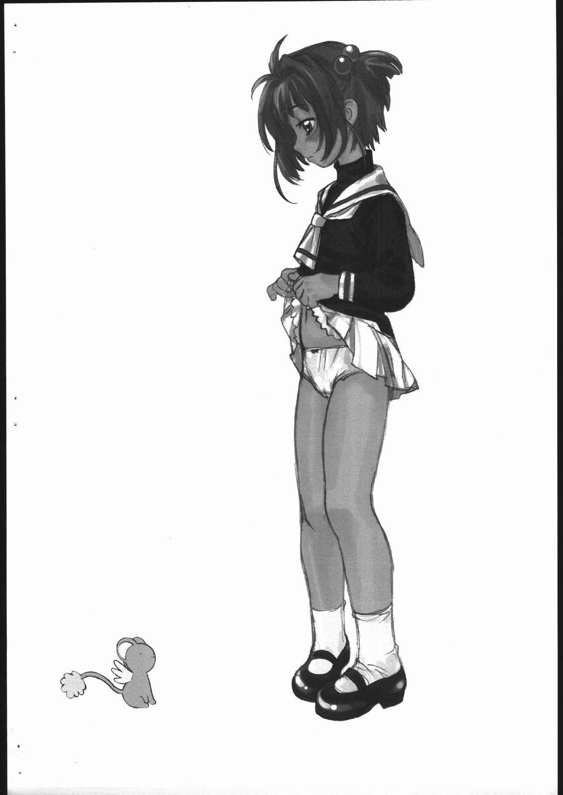 Yaezakura 8