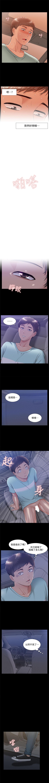 (周4)难言之隐 1-19 中文翻译(更新中) 109