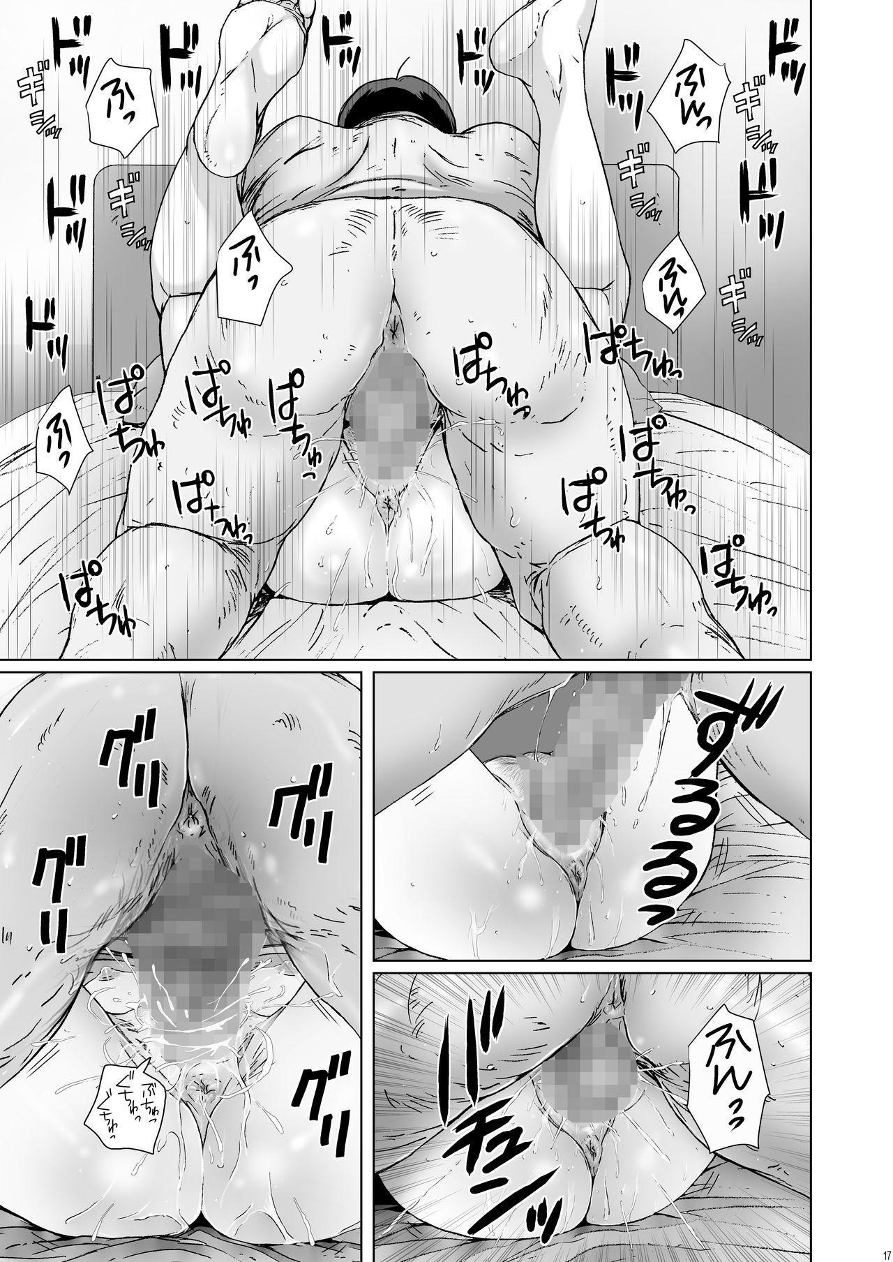 Kuso Haradatsu Tonari no Yariman Yankee o Saiminjutsu de Saikoukyuu Onaho ni Suru 16