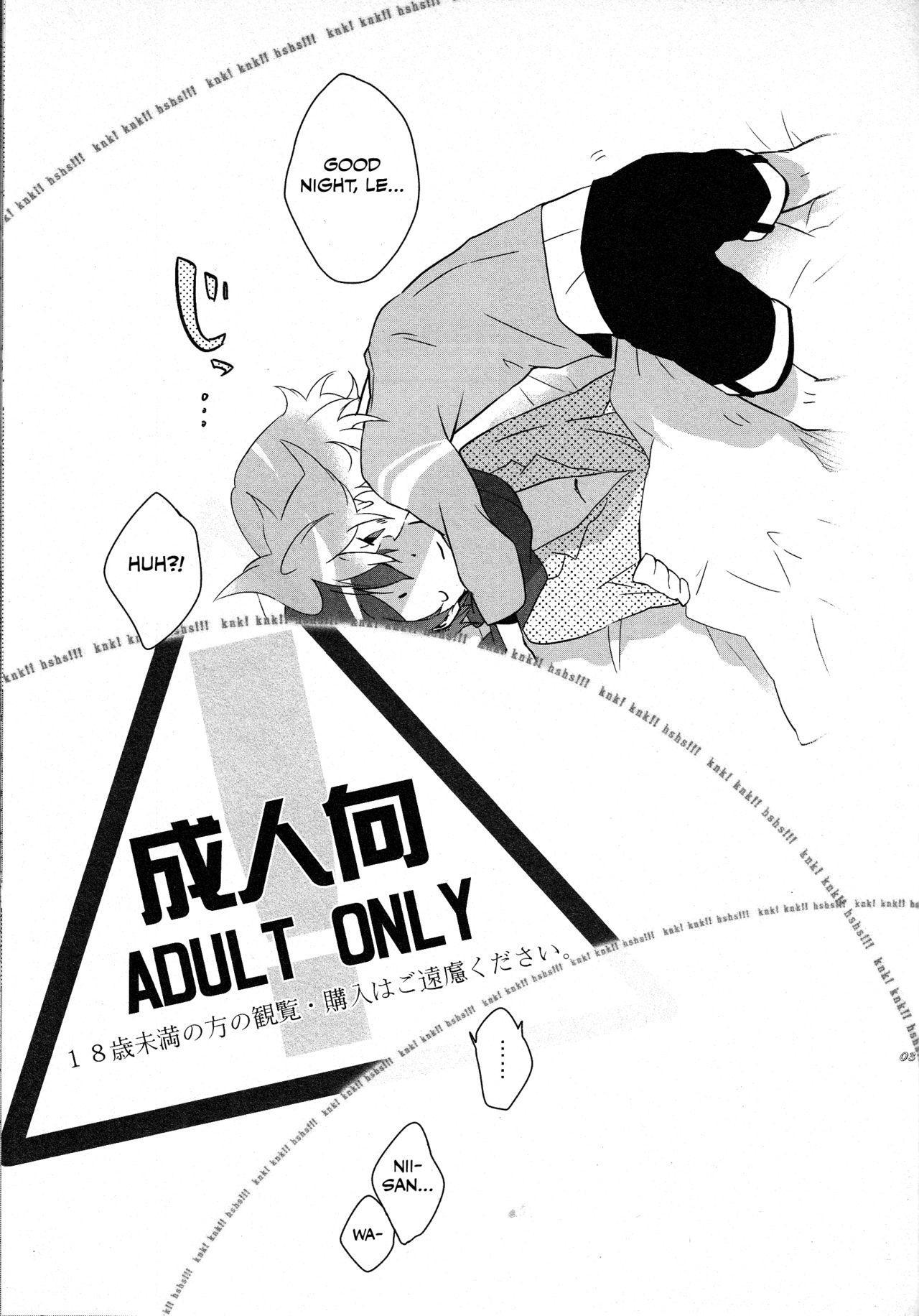 Daijoubu ja nai ni Kimatteru daro!! 1