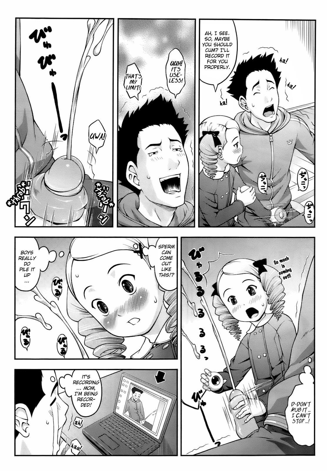Atashi ni Shinasai!   Do This to Me! 14