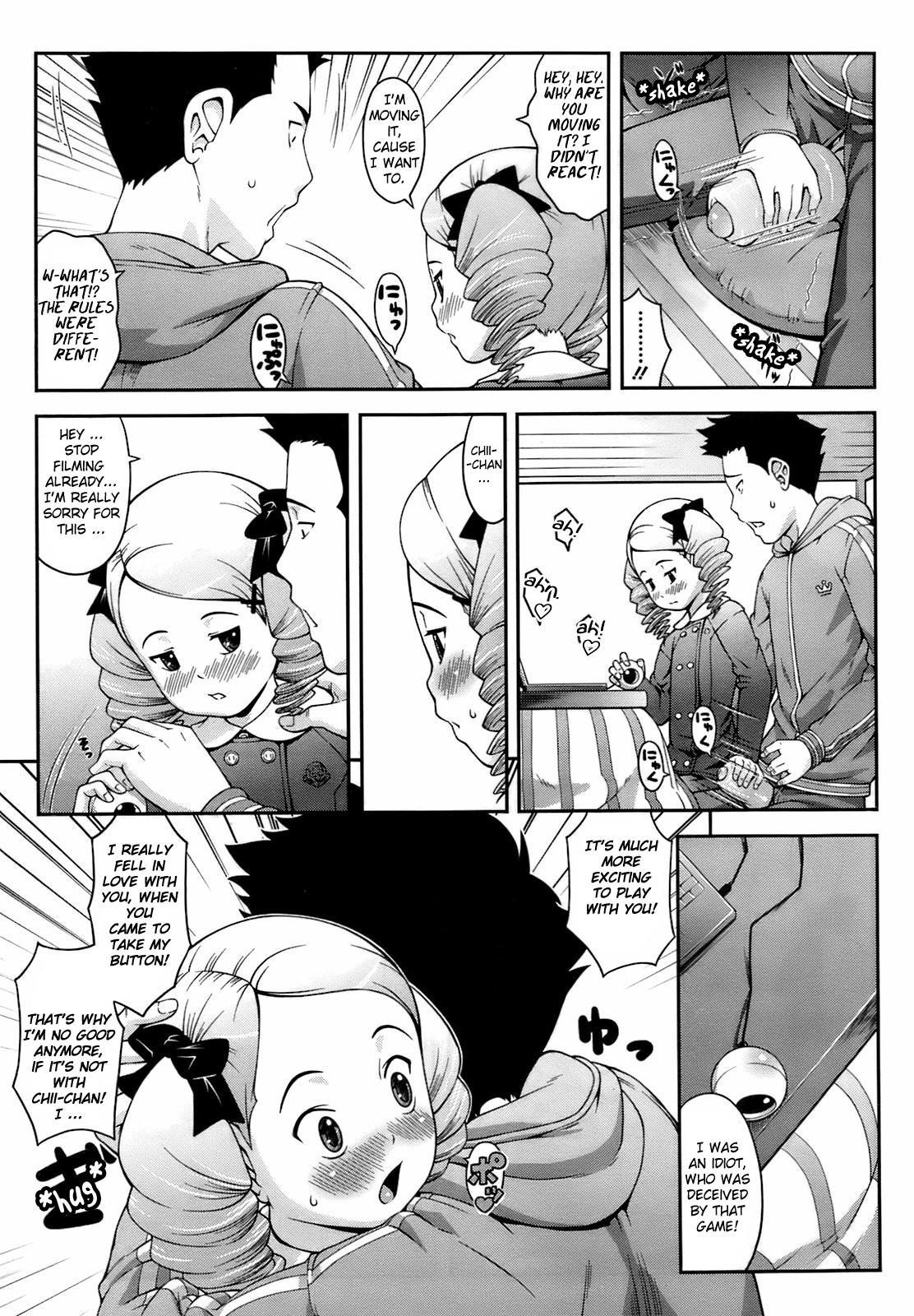 Atashi ni Shinasai!   Do This to Me! 16