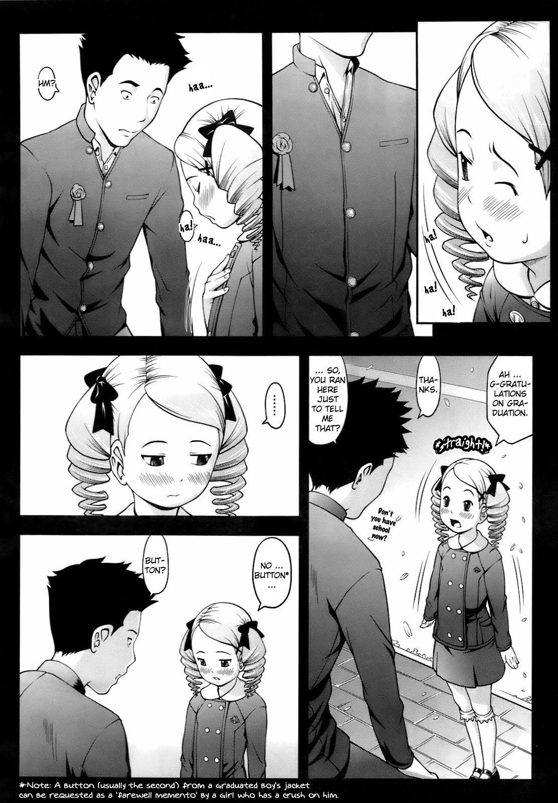 Atashi ni Shinasai!   Do This to Me! 3