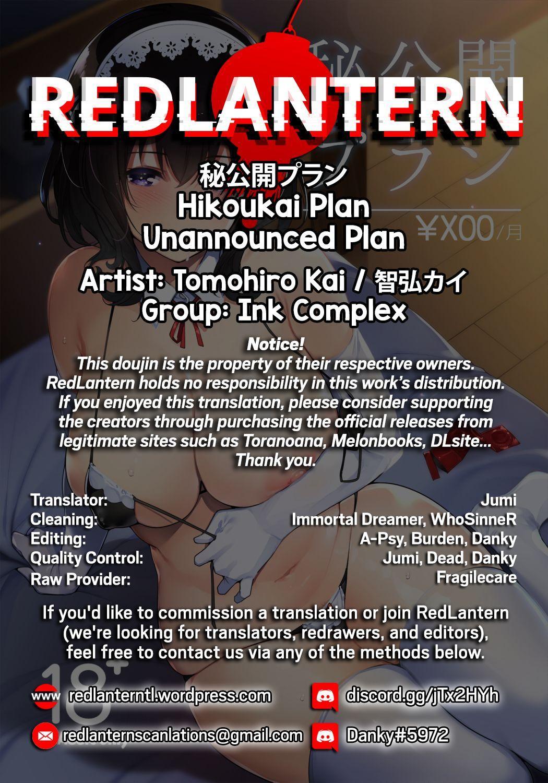 Hikoukai Plan | Unannounced Plan 27