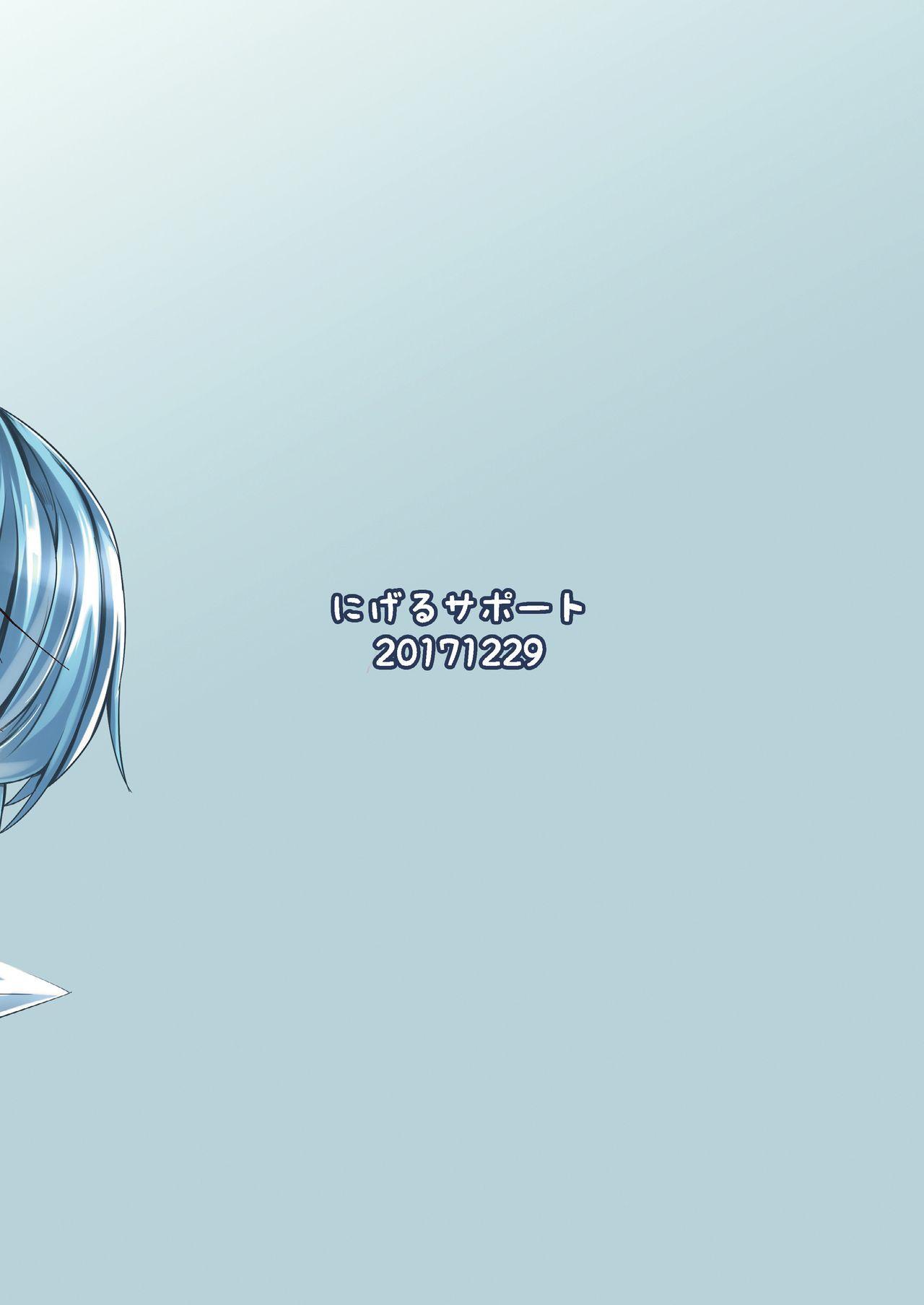 Dai-one Cir Shota 19