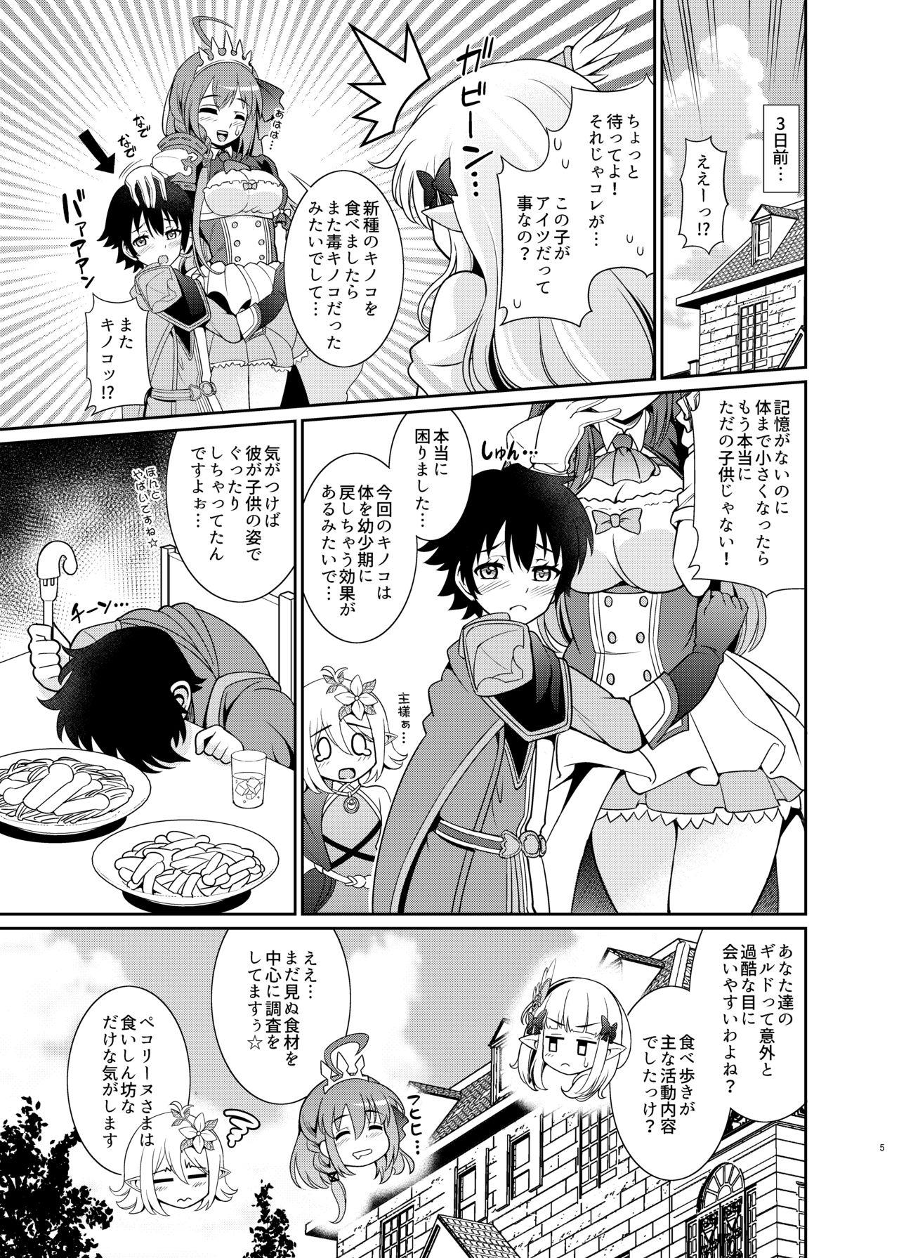 Saren Mama to Shota Kishi-kun 4