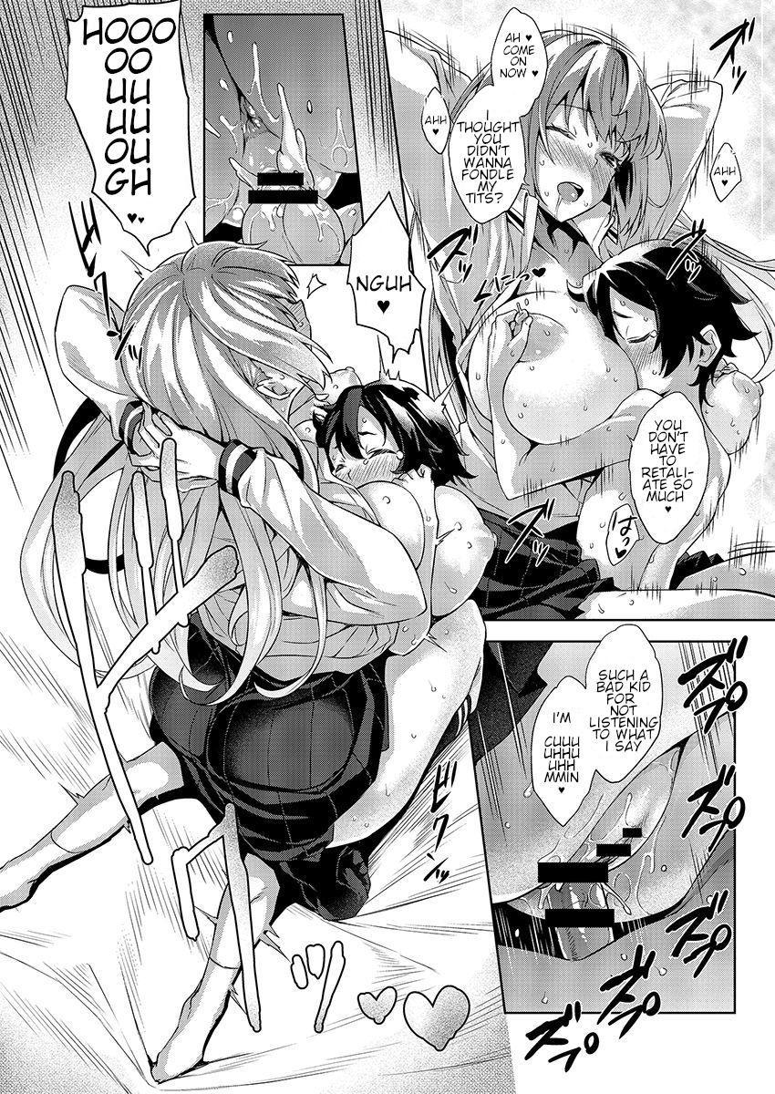 Gakkou to Bed ja Seihantai no, Okkina Kanojo.   Whether At School Or In Bed, My Big Girlfriend Is Bipolar. 15