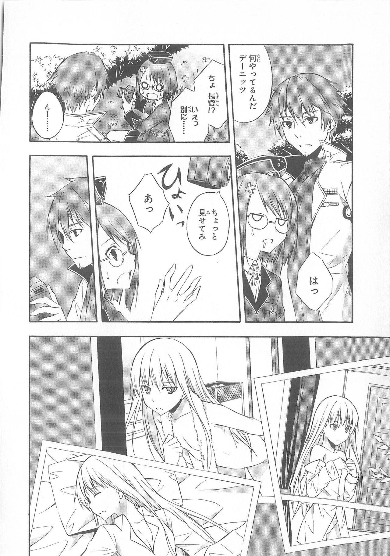 Daiteikoku comic Anthology vol.2 100