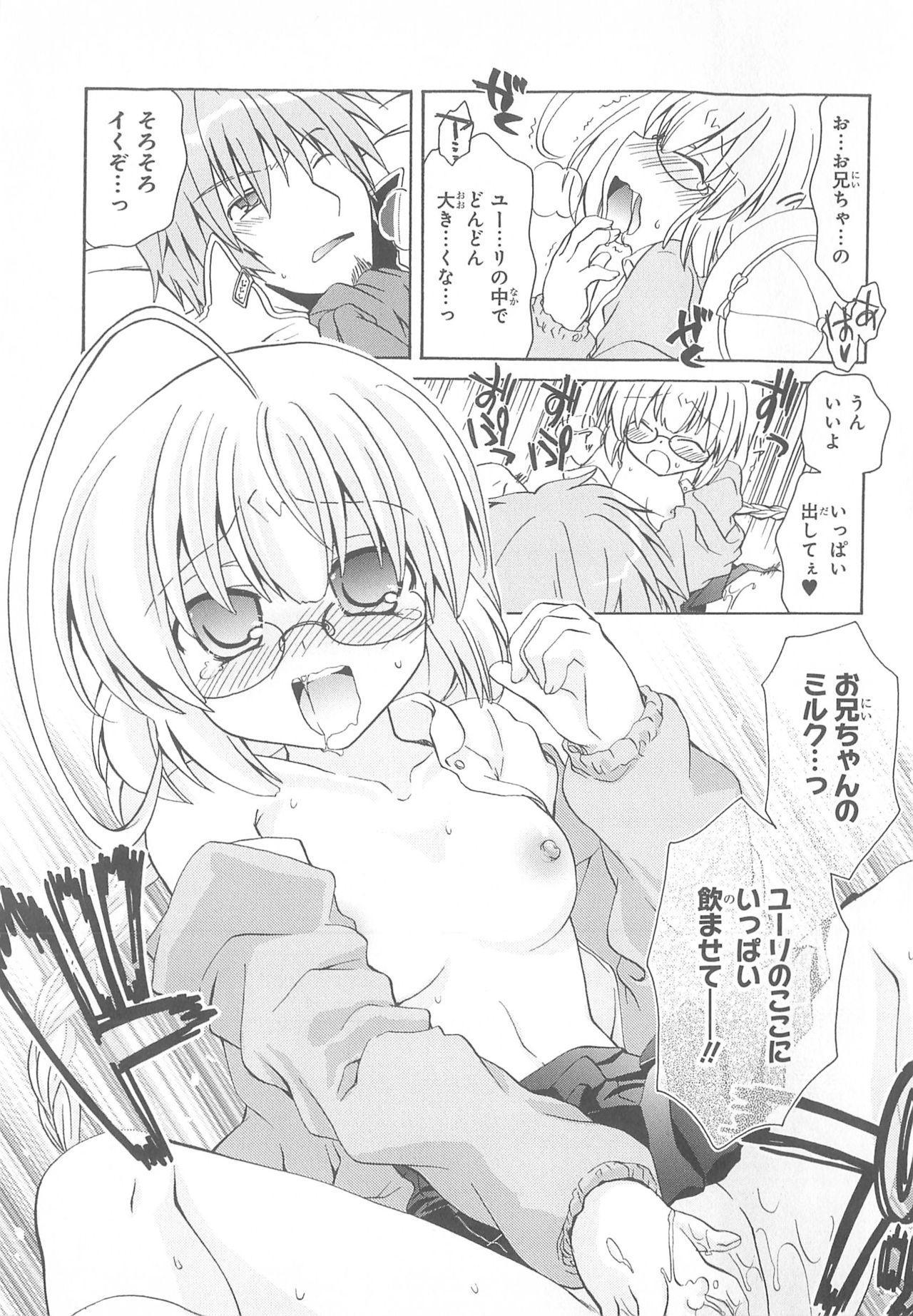Daiteikoku comic Anthology vol.2 133