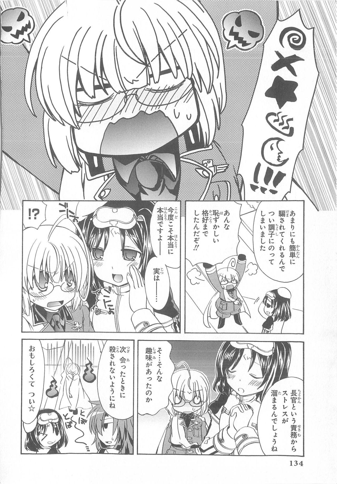 Daiteikoku comic Anthology vol.2 134