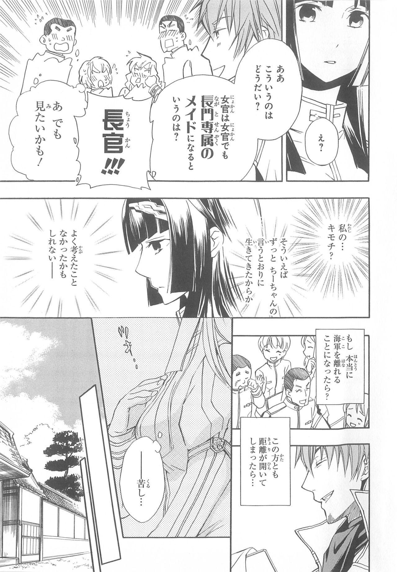 Daiteikoku comic Anthology vol.2 13