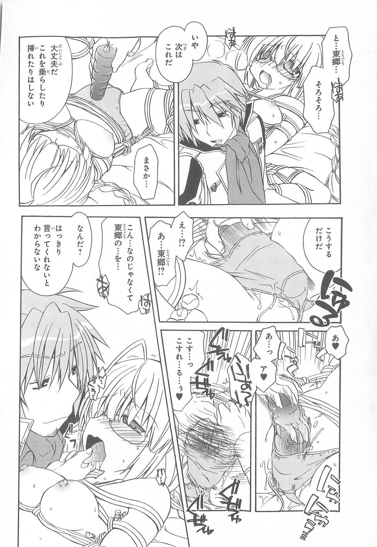 Daiteikoku comic Anthology vol.2 142