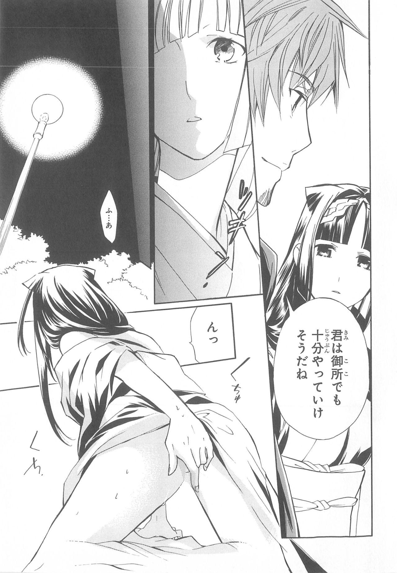 Daiteikoku comic Anthology vol.2 25