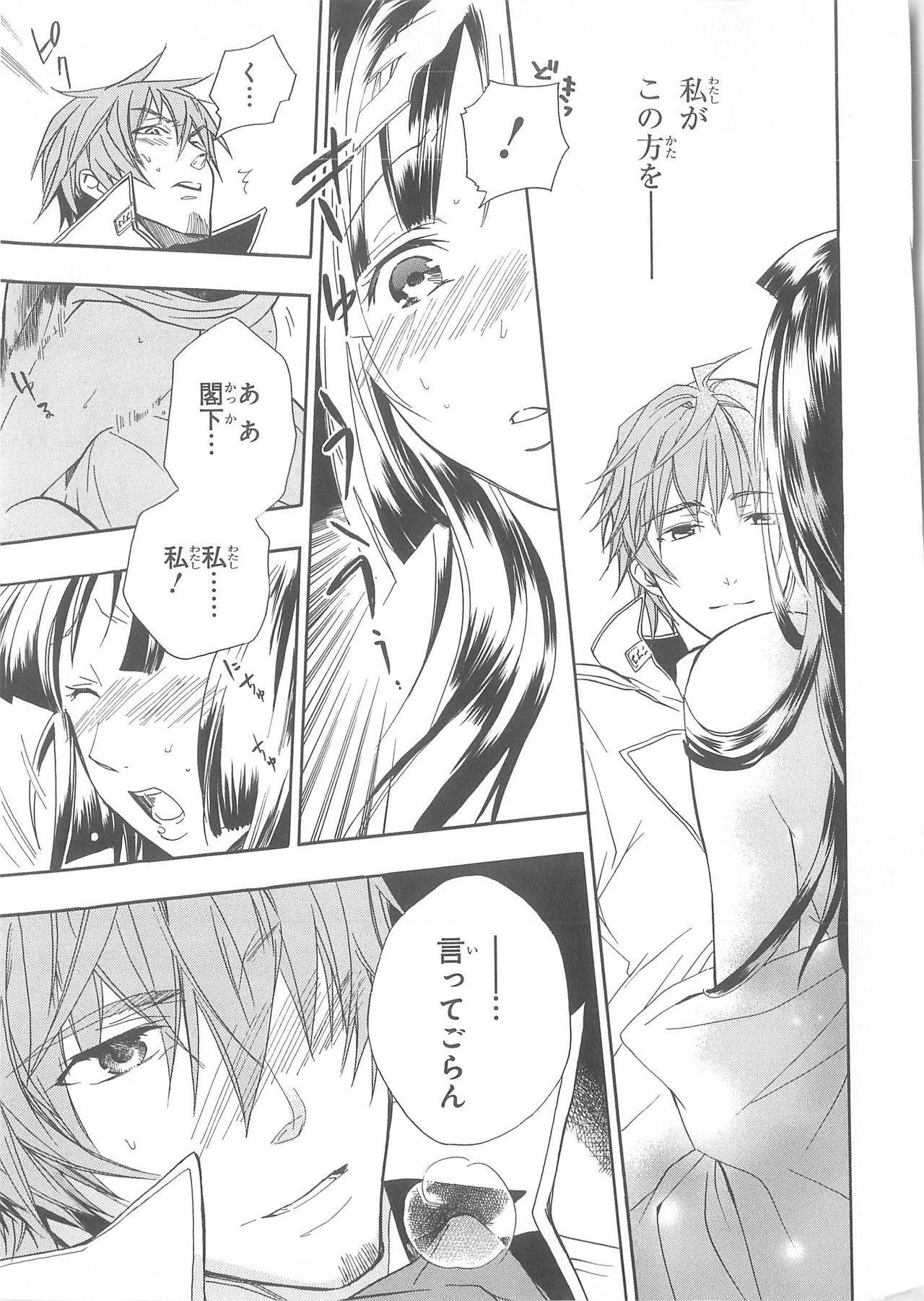 Daiteikoku comic Anthology vol.2 29