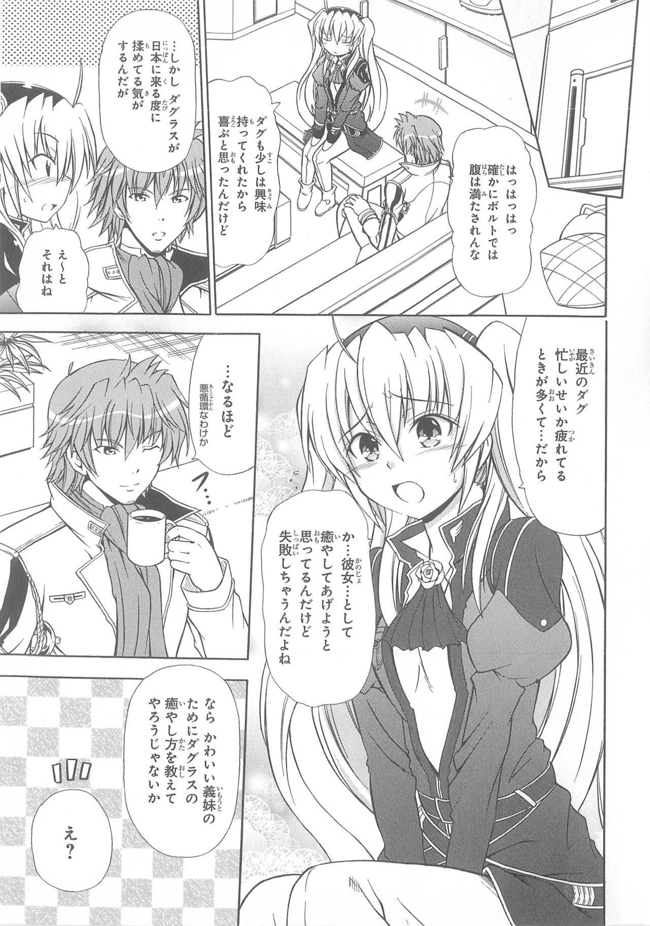 Daiteikoku comic Anthology vol.2 35